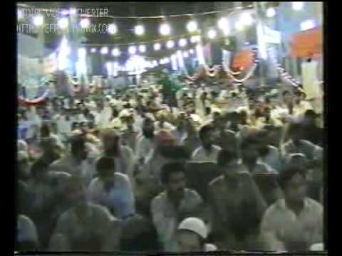 Qari Shahbaz Ahmad Nuqshbandi.ay Ishqe Nabi Mery Dil Ma Bhi Sama Jana.flv video