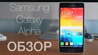 Samsung Galaxy Alpha Обзор
