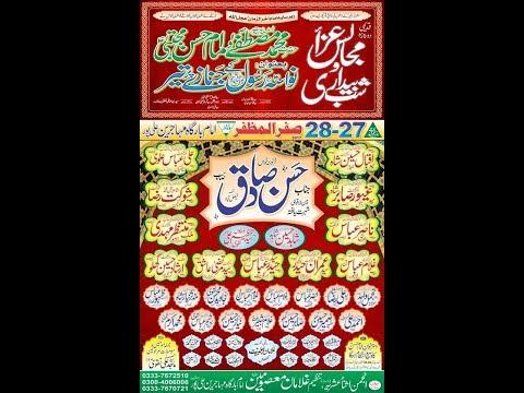 Majlis 28 Safar 1439-2017   Imambargah Muhajireen Ali Pur