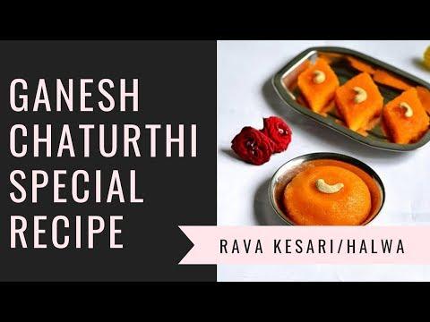 Ganesh Chaturthi Halwa  |Rava Kesari Recipe |Vinayaka Chavithi Prasadam