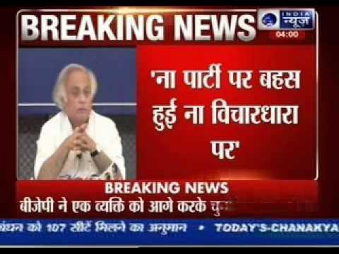 Congress will perform better than what exit polls say: Jairam Ramesh