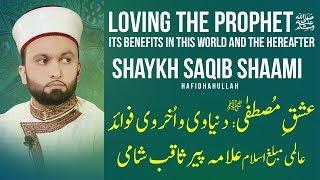 download lagu Loving The Prophet ﷺ By Shaykh Saqib Shaami Full gratis