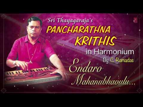 Endaro Mahanubhavulu Full Video Song (HD) | Harmonium Instrumental...