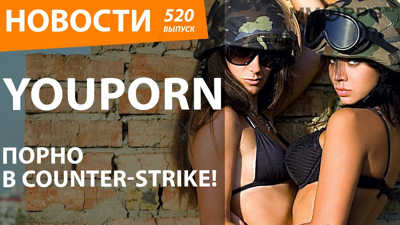 Counter strike porn picture naked clip