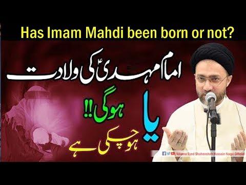 Imam Mehdi a.s ki Wiladat hochuki ya hogi by Allama Syed Shahenshah Hussain Naqvi