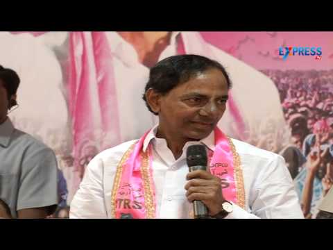 Telangana CM KCR orders CID to enquire on CM Relief Fund | Express TV