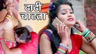 Hamar Saiya Ba Driver - Du Dugo Phoolawa Leke Marele Maza - Anil Deon - Bhojpuri Hot Songs