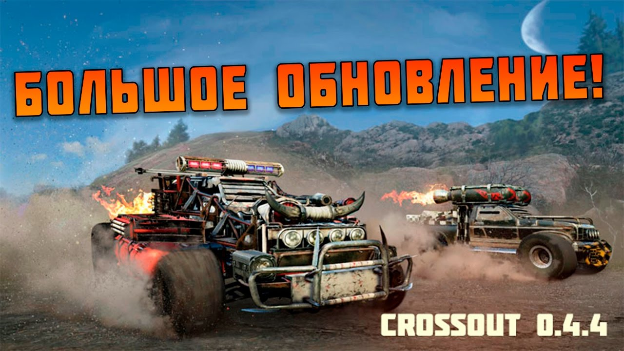 Terms of Use  Crossout