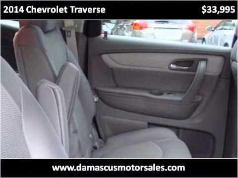 2014 Chevrolet Traverse Used Cars Damascus VA