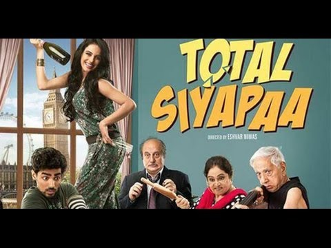Total Siyapaa  Int.Theatrical Trailer | Ali Zafar,Yaami Gautam