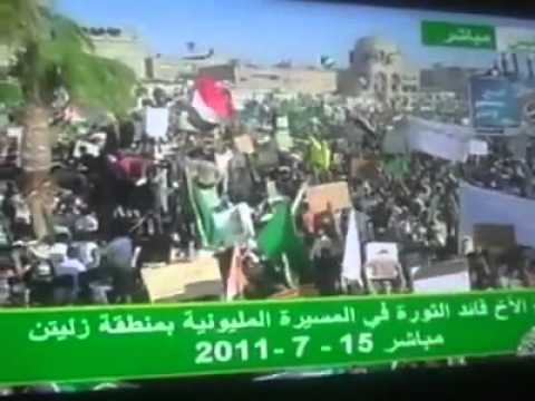 Libya: Gaddafi speech, Zlitan, against NATO & Rebels Aggression, 15th Juli 2001, Part 1