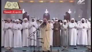 Surat Qaf, Membuat Jamaah Menangis Bacaan Imam Sedih Menyayat hati Syaikh Abdul Aziz Az Zahrani