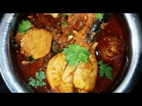 andhra style chicken curry(ఆంధ్ర స్టైల్ చికెన్ కర్రీ)   andhra style chicken curry recipes   chicken