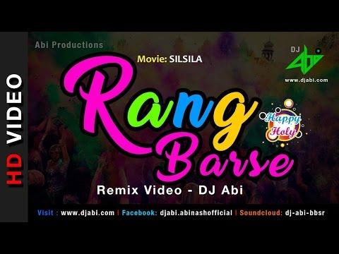 Rang Barse Remix | DJ Abi | Silsila | Amitabh Bachchan | Holi Song