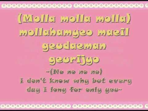 girls generation (snsd) - gee lyrics with english translation