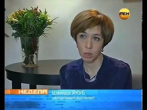 Скандал с участием Гульнары Каримовой