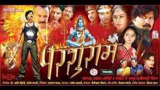 Parshuram - Full Movie - Santosh Sarthi - Parvin - Superhit Chhattisgarhi Movie