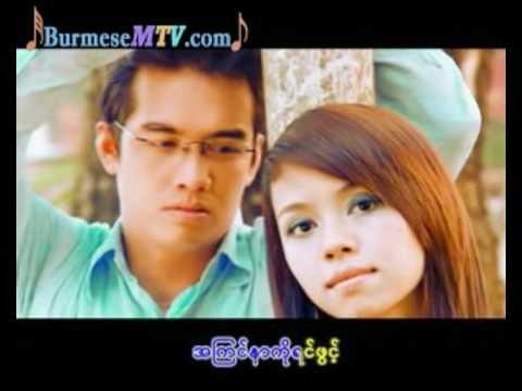 Lyo Whet Htar Tel - Zaw Paing