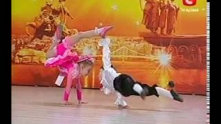 Україна має талант - дети (акробатический номер)