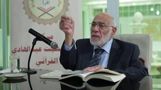 الدكتور زغلول النجار | تفسير سورة الإنشقاق