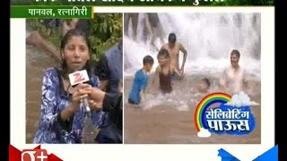 Ratnagiri : Panval Water Fall People Enjoying