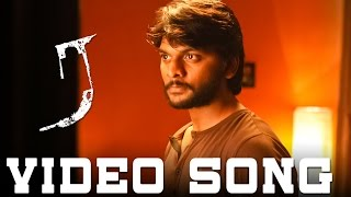 Devathai - Ra Tamil Movie Video song