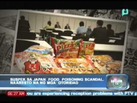 Balitaan: Suspek sa Japan food poisoning scandal, naaresto na ng mga otoridad