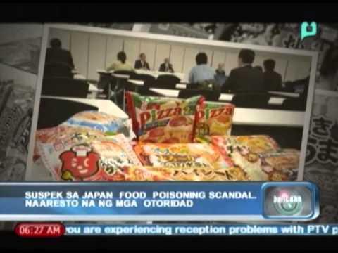Balitaan: Suspek sa Japan food poisoning scandal, naaresto na ng mga otoridad