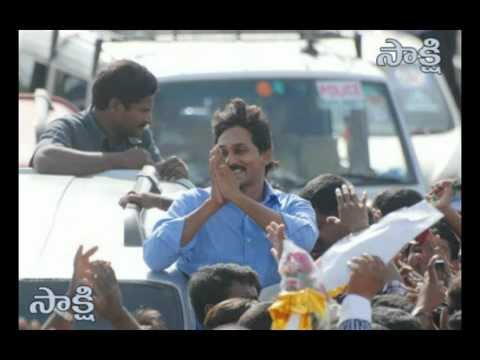 Jagan Anna Jagan Anna video