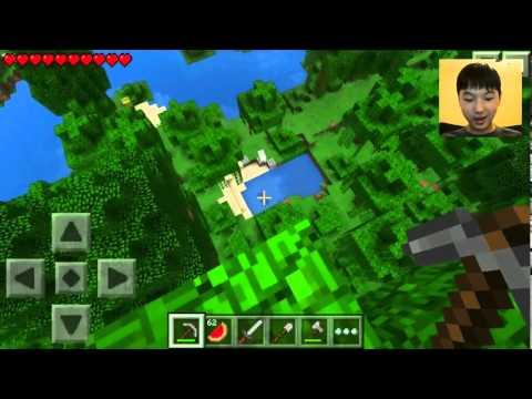 Minecraft PE Survival: Ep. 2 - I'm Back :D