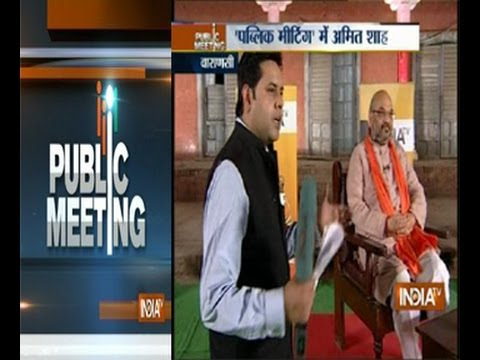 Public Meeting with Amit Shah  9/05/2014