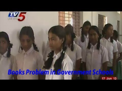 Books Problem in Government Schools - TV5