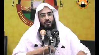 Bangla Waz 2016 | Bangla Islamic Boyan