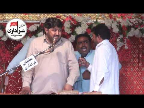 Zakir Syed Zaigham Abbas Shah I 19 Zilhaj 2018 I ImamBargah Jamal Shah Shia Miani Multan