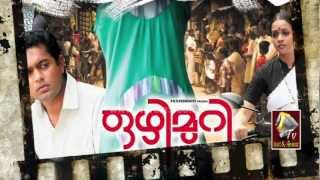Ozhimuri - Malayalam movie