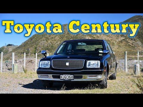 2006 Toyota Century V12: Regular Car Reviews
