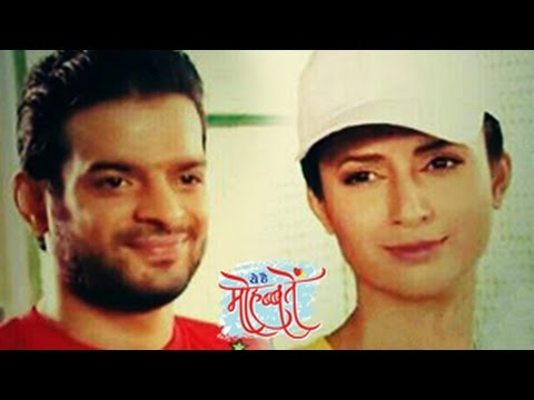 Yeh Hai Mohabbatein 30th July 2014 FULL EPISODE | CRICKET MATCH SPECIAL