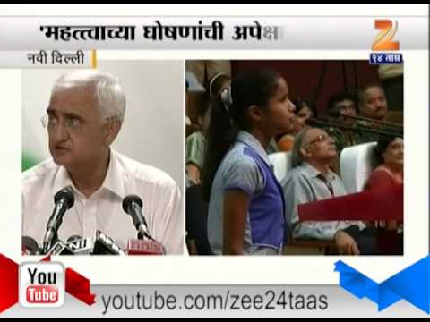 Zee24Taas : New Delhi Congress Salman Khurshid On Prime Minister Class On Teachers Day