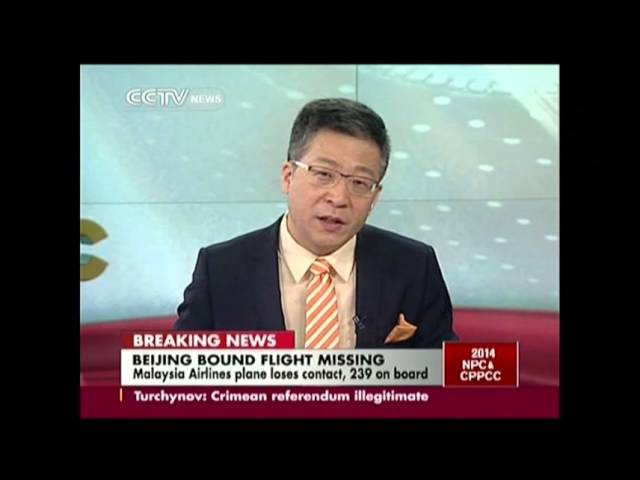 Raw: Malaysia Airlines Loses Contact With Plane