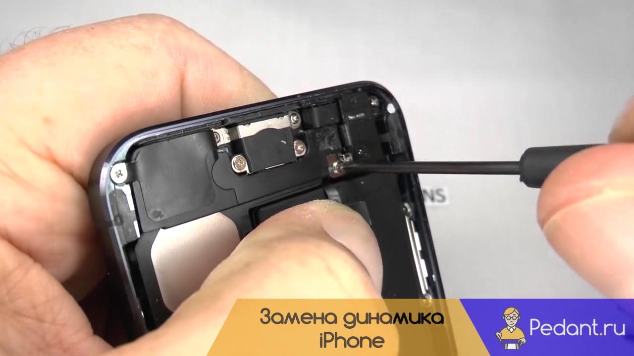 Iphone 4 перепрошивка своими руками 15