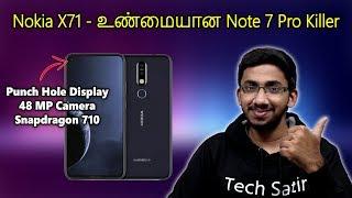 Nokia X71 (Nokia 8.1 Plus) - உண்மையான Redmi Note 7 Pro Killer? | Tamil