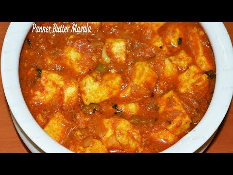 Paneer Butter Masala Recipe In Tamil|Restaurent Style Paneer Makhani Butter Masala Gravy