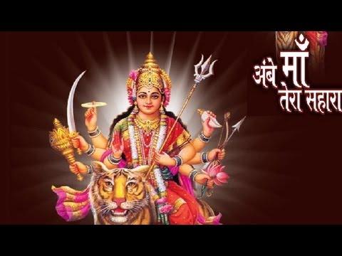 Ambe Maa Tera Sahara Devi Bhajan By Harish Kumar [full Hd Song] I Ambe Maa Tera Sahara video