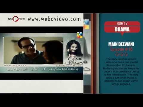 Pakistani Drama Guide May 17 2014 thumbnail