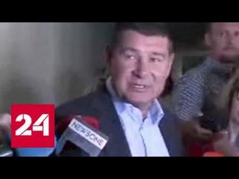 Сбежавший с Украины депутат сдал компромат на Порошенко спецслужбам США