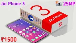 Jio Phone 3 First Look Specification ।। Price ₹1500 ।। Camera 📸25MP ।। Ram 2GB/64GB ।। Redmi Go