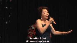 Sumiko Tino Hibari No Sado Jowa