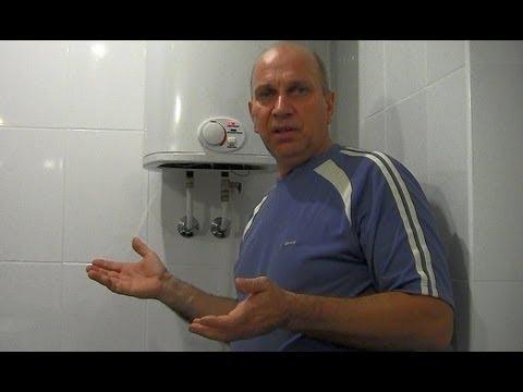 Видео как снять водонагреватель