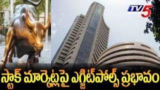 స్టాక్ మార్కెట్లపై ఎగ్జిట్ పోల్స్ ప్రభావం | Exit Poll Effect On Stock Market | TV5News
