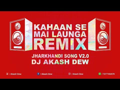Nagpuri remix 2017 ||Kahaan se mai launga chapa saari remix || dj akash dew ||HD AUDIO